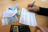 Новые квитанции за коммунальные услуги для киевлян