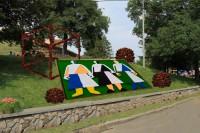 Ежегодная выставка цветов от киевских коммунальщиков