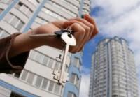 Запрет на регистрацию офисов в жилых квартирах