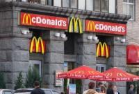 """""""МакДональдс"""" на пл. Толстого может закрыться"""